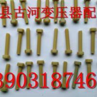 供应M8×100尼龙螺丝
