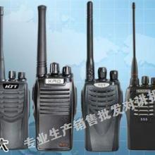 供应特异通对讲机充电器充电座