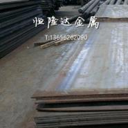 现货批发20MnTiB渗碳钢板材齿轮钢图片