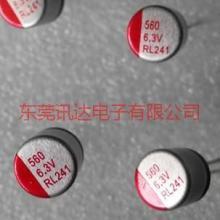 供应充电器固态电容680uf6.3v
