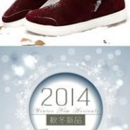 男俊巷冬季男士雪地靴供应商图片