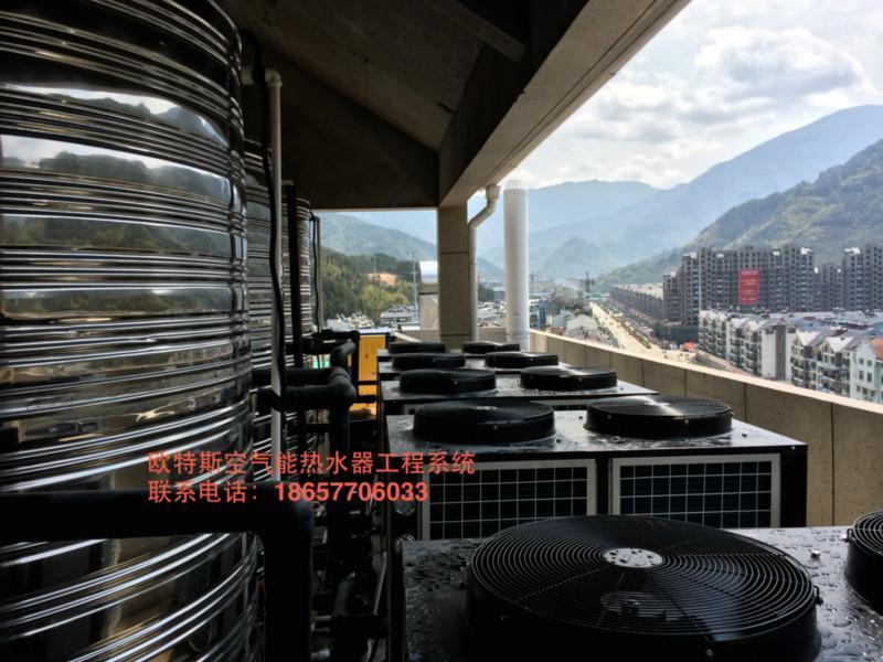 供应杭州空气源热水工程系统