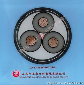 山西26/35KV高压电缆价格图片
