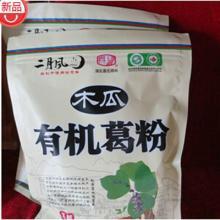 供应二月风150g袋装木瓜养生营养葛根粉