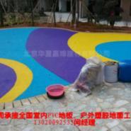 EPDM彩色塑胶颗粒图片