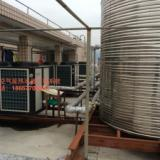 供应20P空气能热水器应