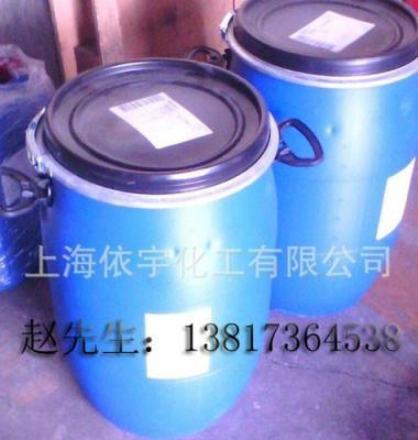 德固赛32H金属洗剂切削液纺织助剂图片/德固赛32H金属洗剂切削液纺织助剂样板图 (4)