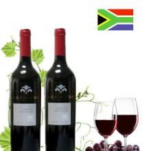 供应南非劳伦斯堡酒庄赤霞珠红葡萄酒批发