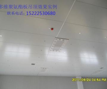 供应聚氨酯复合板,聚氨酯复合板报价,聚氨酯复合板厂家图片