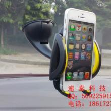 供应GPS导航车载支架,GPS导航车载支架商,GPS导航车载支架价格