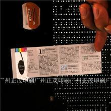 供应厂家供应双面印刷标签纸