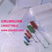 供应仪表记录纸