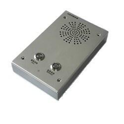 供应数字IP网络双向对讲语音通讯系统,IP网络双向对讲语音通讯系统