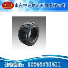 供应实心轮胎规格