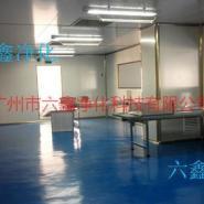 广州化妆品厂装修图片