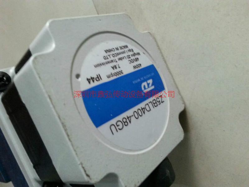供应24V直流无刷中大电机供应厂家批,中大直流图片,直流无刷电机参数安装尺寸图,厂家直销价,质量保证