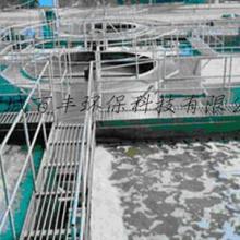 供应印染污水处理设备