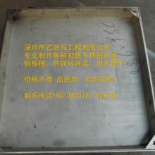 供應乙源興工程井蓋/重型井蓋/特殊井蓋,重型井蓋制作圖片