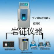 重庆光化学反应釜图片