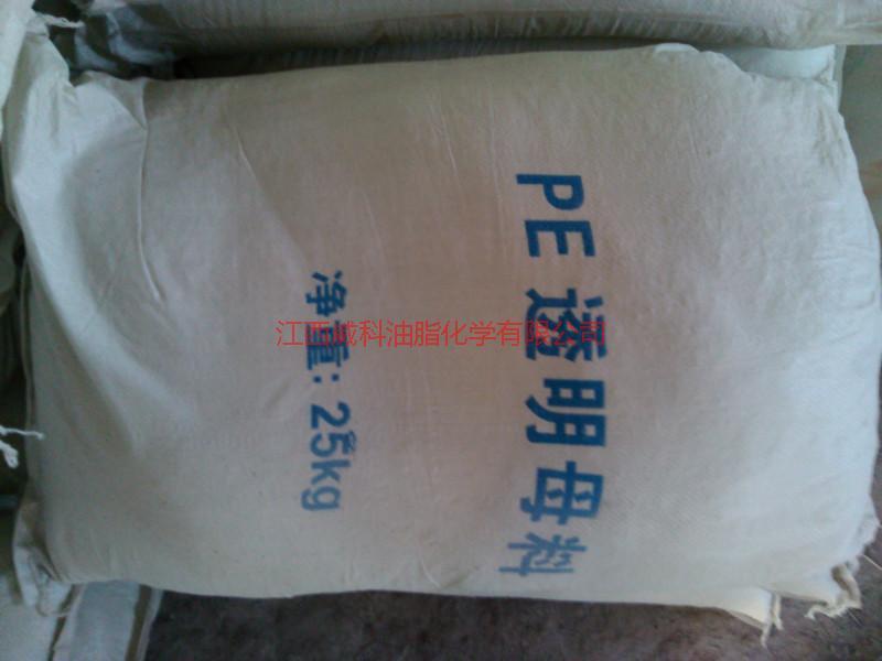 供应 PE透明母料