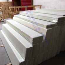 重庆300面铝条扣生产厂商|加油站包柱圆角型材|防风扣板厂家直销图片