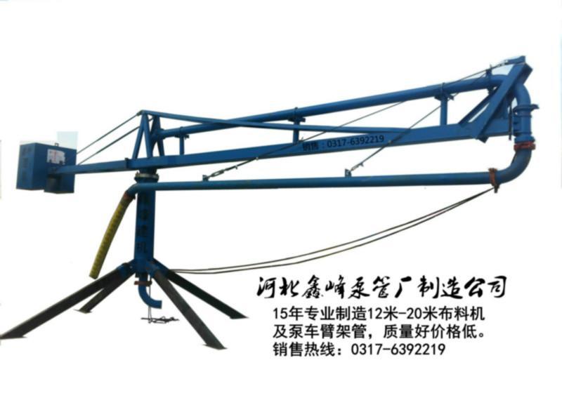 盐山县后刘高压管道配件厂