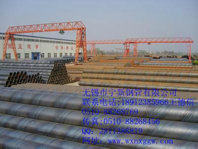 供应江西南昌螺旋管现货价格-江西螺旋钢管现货价格