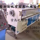 供应预应力塑料波纹管设备 塑料波纹管设备