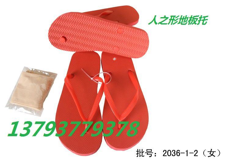 山东泡沫鞋底厂销售人字形凉拖销售