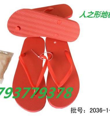 泡沫鞋底厂图片/泡沫鞋底厂样板图 (1)