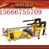 供应电动钢轨钻孔机ZG2X13
