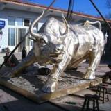 供应铸铜华尔街牛.铜雕华尔街牛雕塑.大铜牛生产厂家