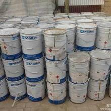 供应雅安市回收染料,雅安市回收染料价格,雅安市回收染料报价