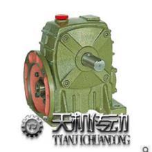 供应 单级涡轮蜗杆系列减速机 WPO减速机