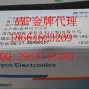 AMP水晶头价格图片