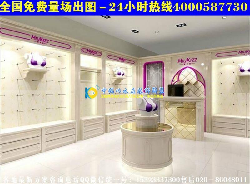 货商 深圳如何装修内衣店内衣店装修效果图小型内衣店如何装修风格