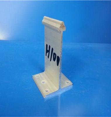 固定支座图片/固定支座样板图 (2)