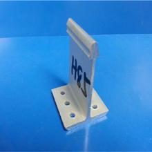 供应铝合金支座铝镁锰屋面固定支座图片