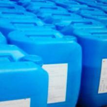 供应石家庄缓蚀阻垢剂价格,缓蚀阻垢剂生产厂家