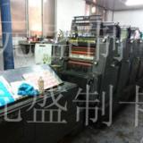 供应用于的VIP卡制作厂家西安PVC卡制作厂