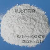 供应洛阳石英粉150目-800目铸钢石英砂生产厂家