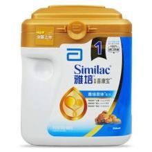 供应洛阳雅培奶粉