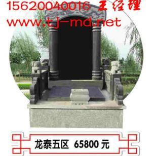 天津公墓网之天福陵园图片