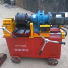 供应唐山HGS-40D滚丝机床