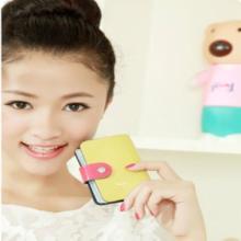 供应豪威袋鼠2015新款包包商务OL时尚头层牛皮女包日韩女卡包