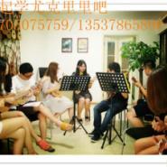 深圳罗湖福田宝安城市吉他移动课程图片
