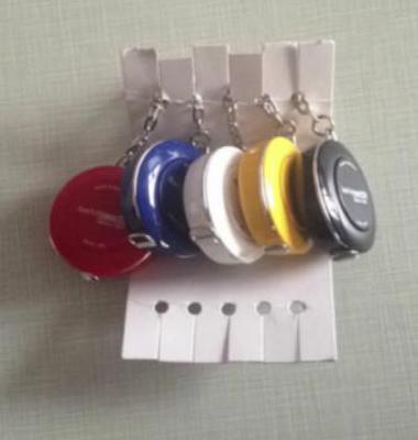 进口德国产卷尺-辛阳缝纫设备图片/进口德国产卷尺-辛阳缝纫设备样板图 (4)