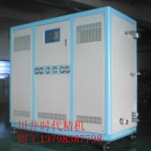 供应深圳电镀冷水机