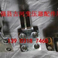 供应变压器导电杆接线头