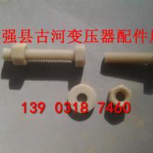 供应尼龙螺栓M10